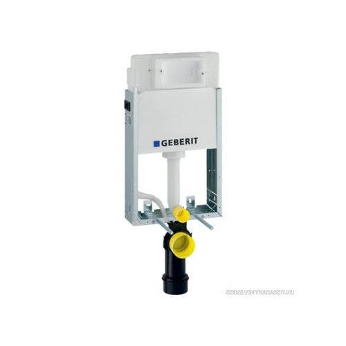Geberit wc tartály kombifix basic